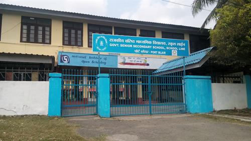 image of GSSS School Line Port Blair