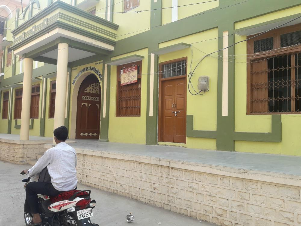 Mohammediya H. S. School, Rampura ( Side view)