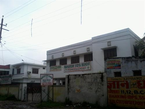 Maharshi School entrance.