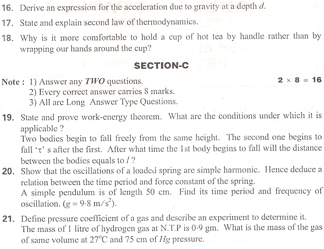 ssc intermediate level exam question paper