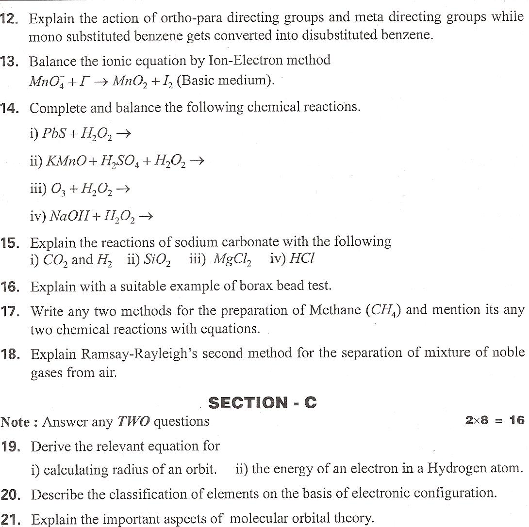 intermediate 1st year chemistry previous question papers