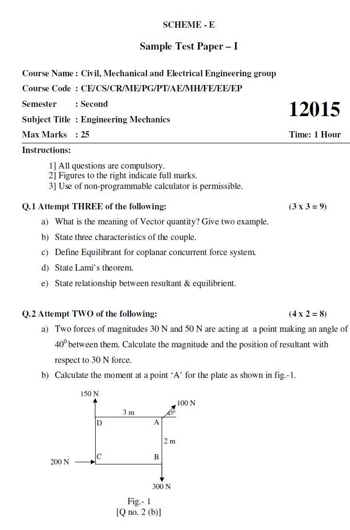 Mechanical Engineering physics subjects college