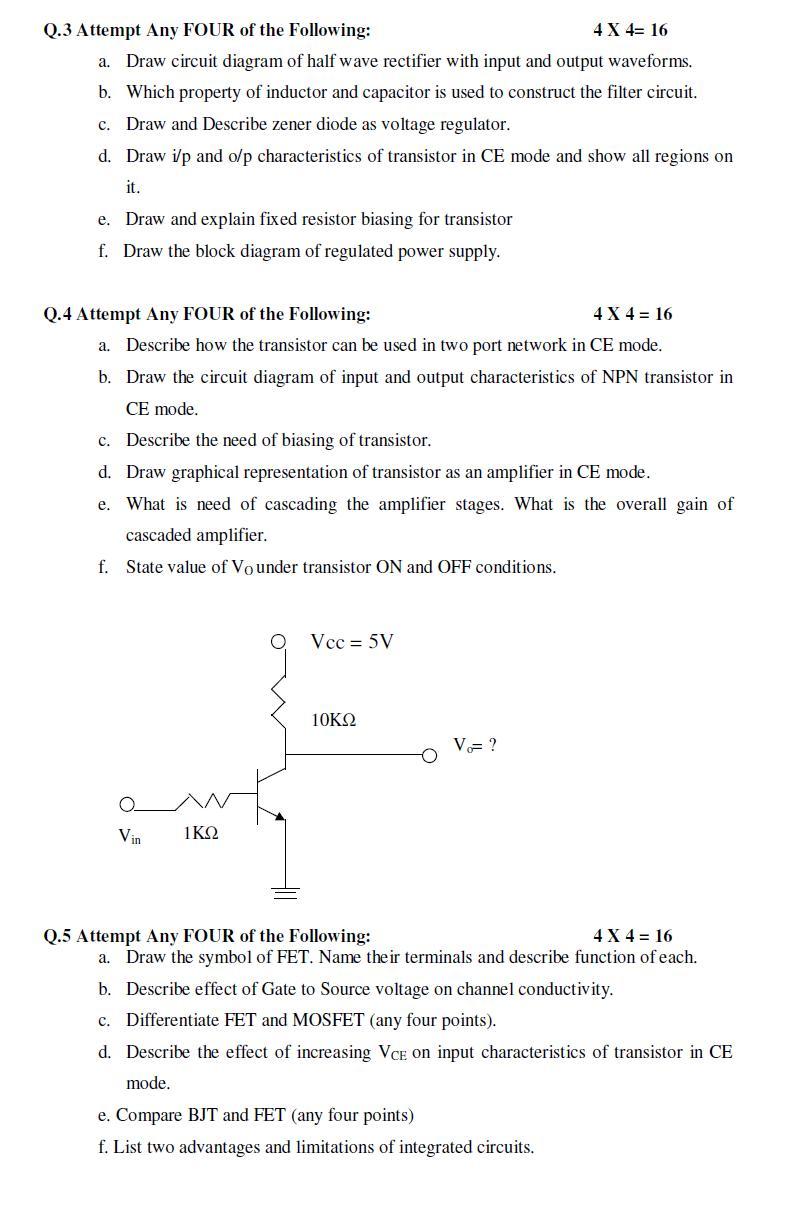 Computer engineering essay