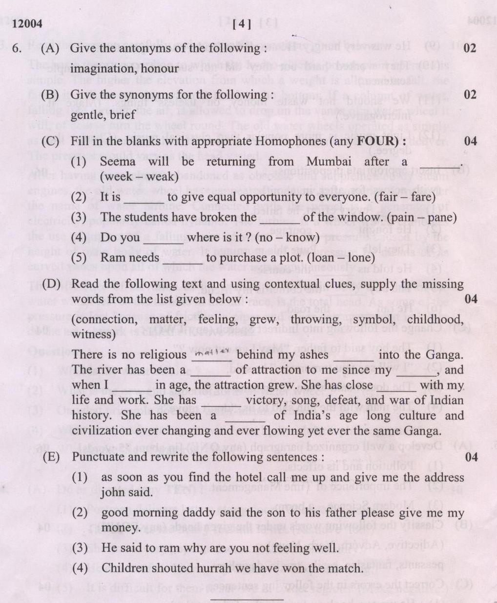 maharashtra state board  technical education msbte question paper  diploma  computer