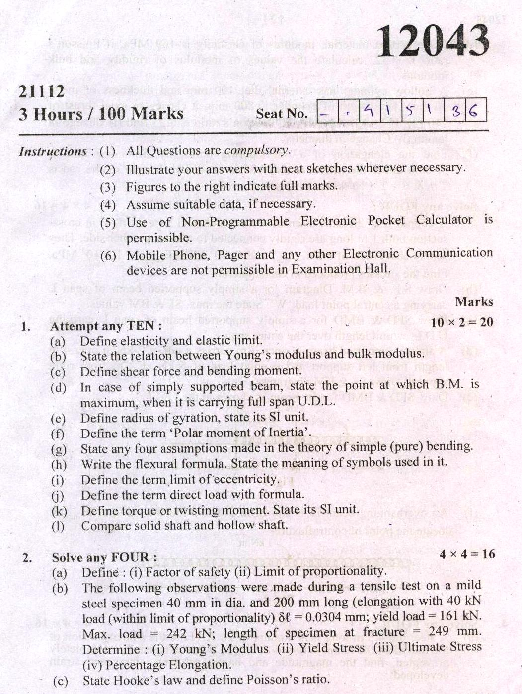 Maharashtra State Board of Technical Education General MSBTE Question paper for Diploma in ...