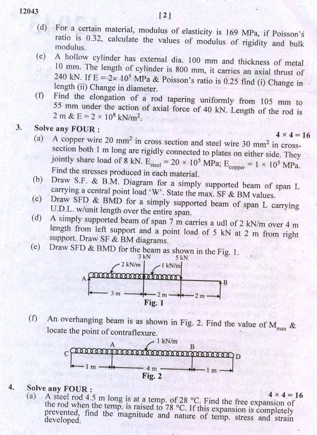 pdf Исследование характеристик инжекционного полупроводникового лазера