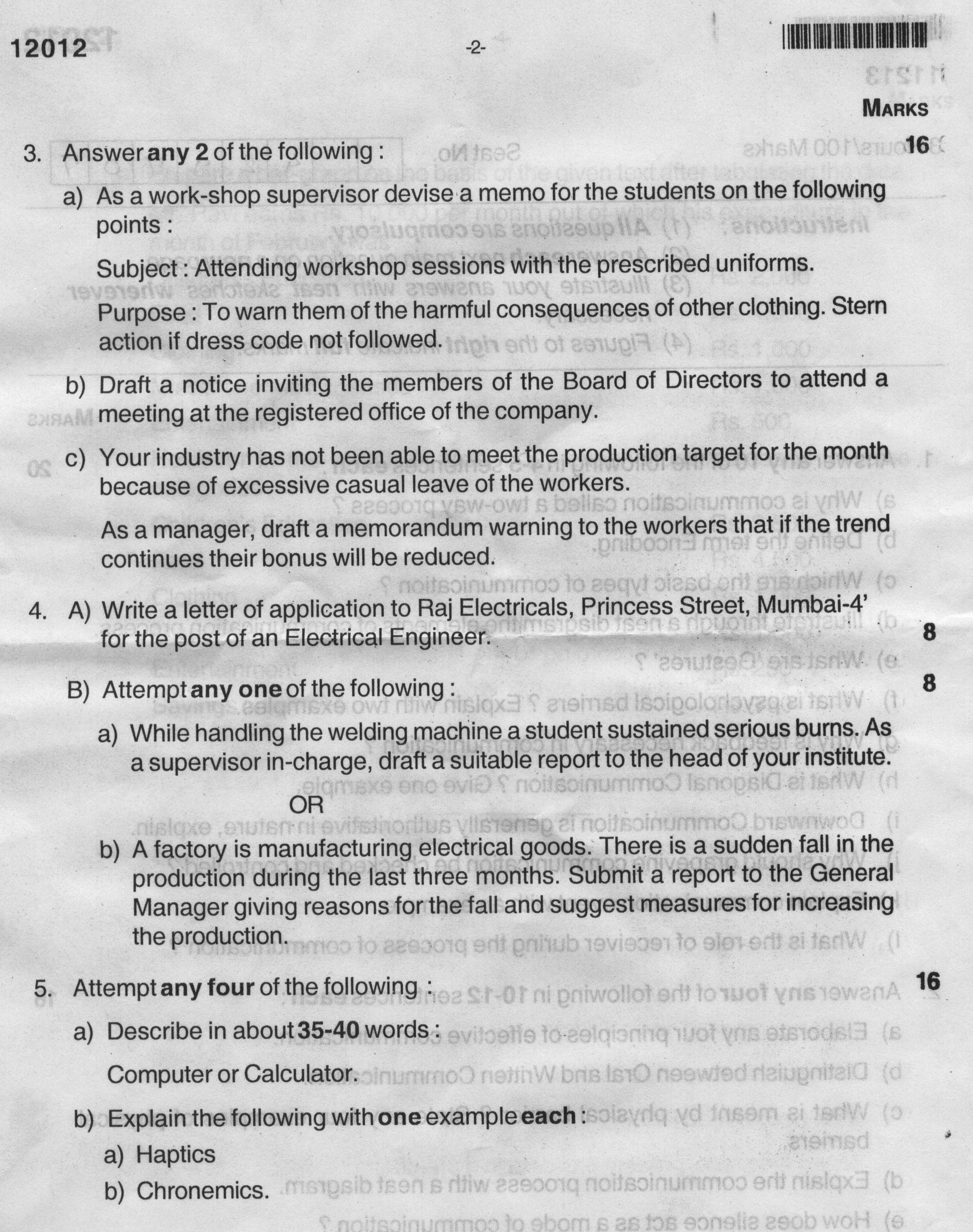 maharashtra state board of technical education msbte question msbte question paper for diploma all trades of engineering group second semester subject communication skills 12012