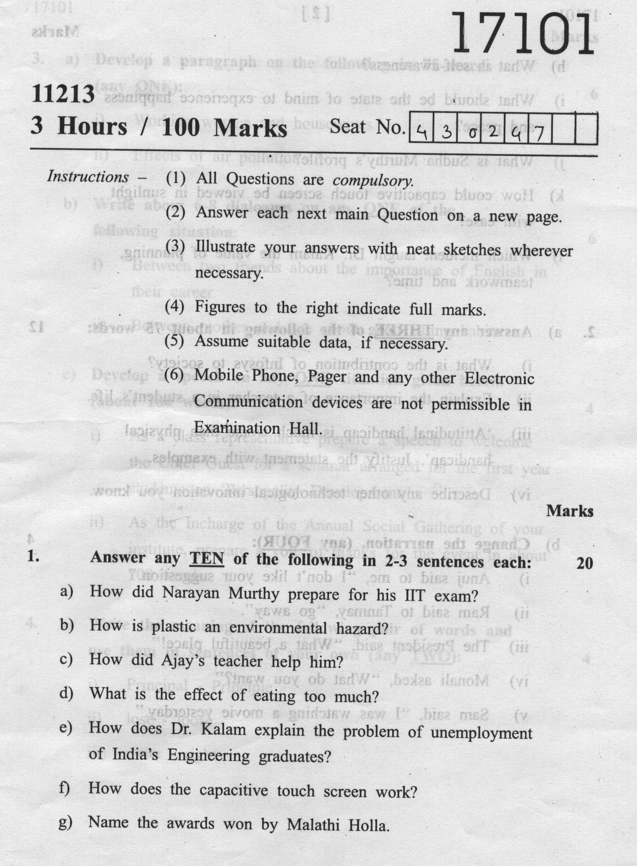 paper of english th class english guess paper middot maharashtra state board of technical education msbte question maharashtra state board of technical education msbte question
