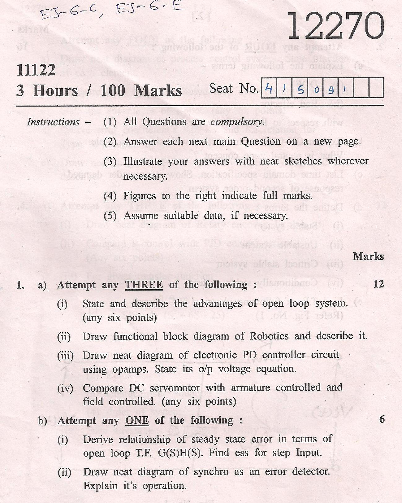 question paper with answer Find model question papers and previous years question papers of any university or submit question paper in the question paper section top contributors today umesh.