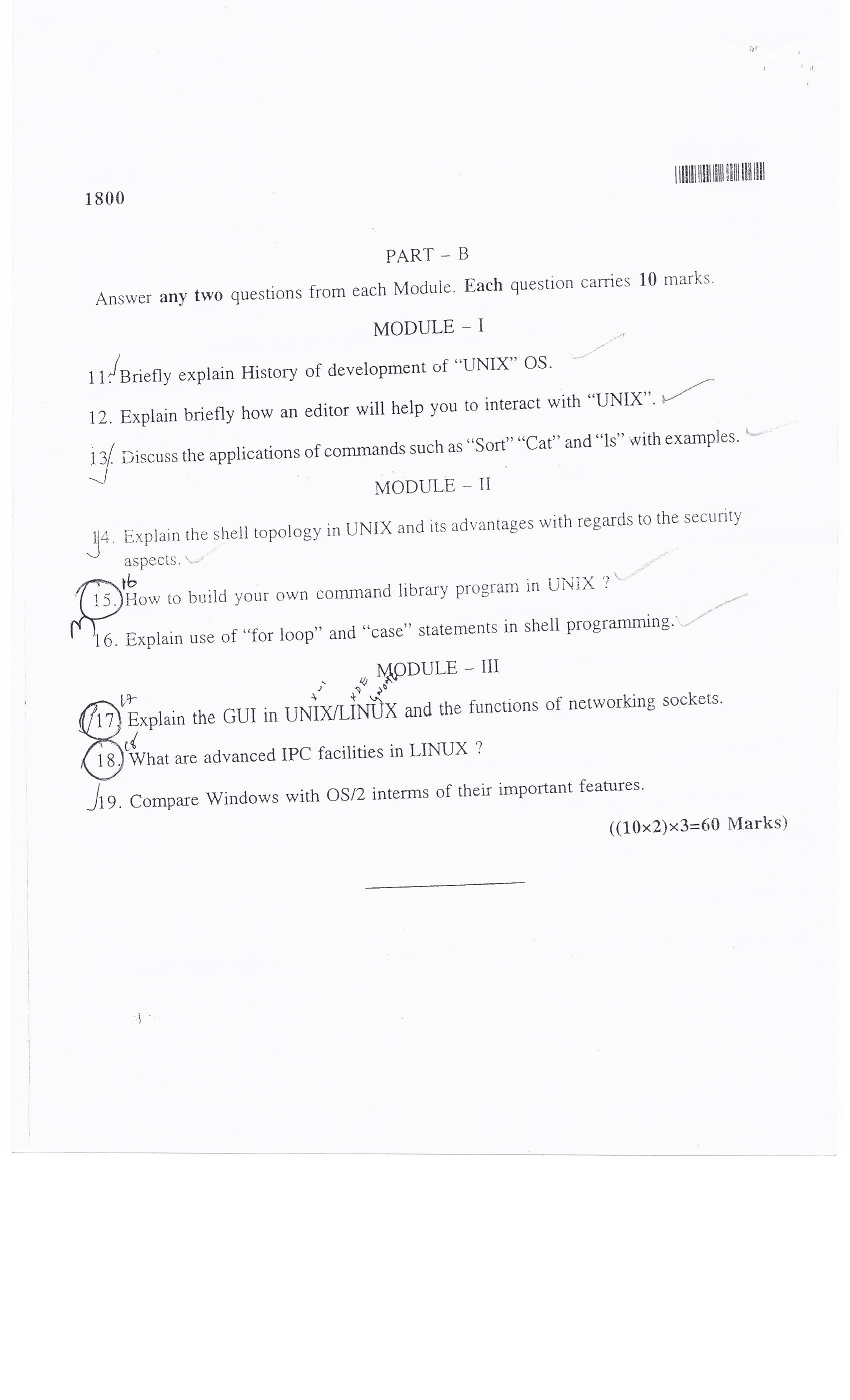 mca june 2011 exam paper Karnataka pgcet mca 2014 sample paper- candidates can download   karnataka pgcet mca was held on june 30, 2014 in paper pencil format  free  the karnataka pgcet mca 2011 question booklet and answer key.