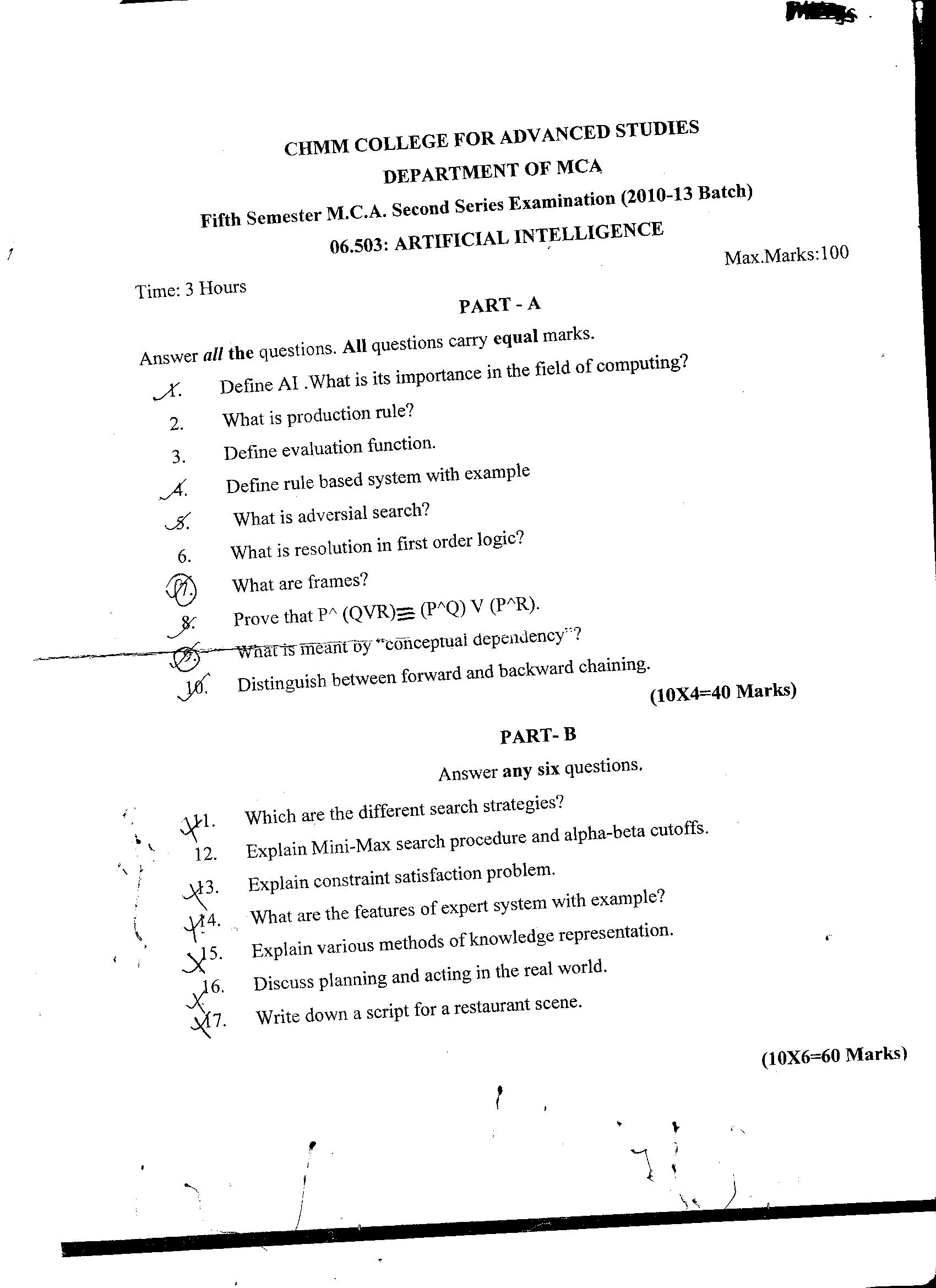 artificial intelligence midterm exam paper Csci 561 midterm exam fall 2002 midterm examination csci 561: artificial intelligence csci 561 foundations of artificial intelligence exam #2 final paper.