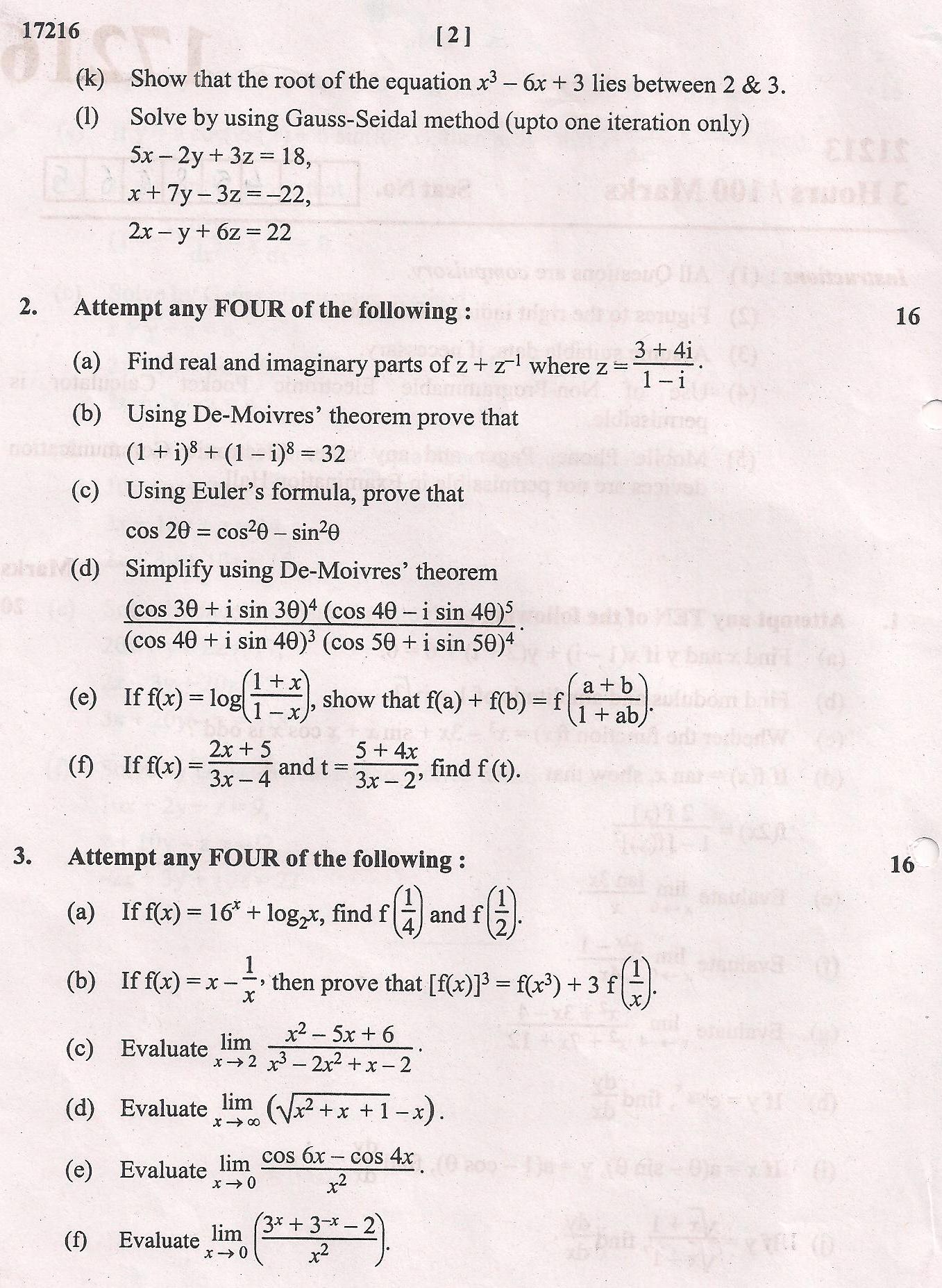 Maharashtra state board of technical education msbte question paper page 2 download malvernweather Choice Image