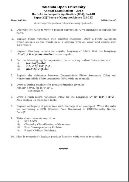 bca exam question paper cs 63 Computer knowledge mock test online  sir please send me bca entrance exam sample paper with  plz send me last 5 years npcil computer science exam paper set to .