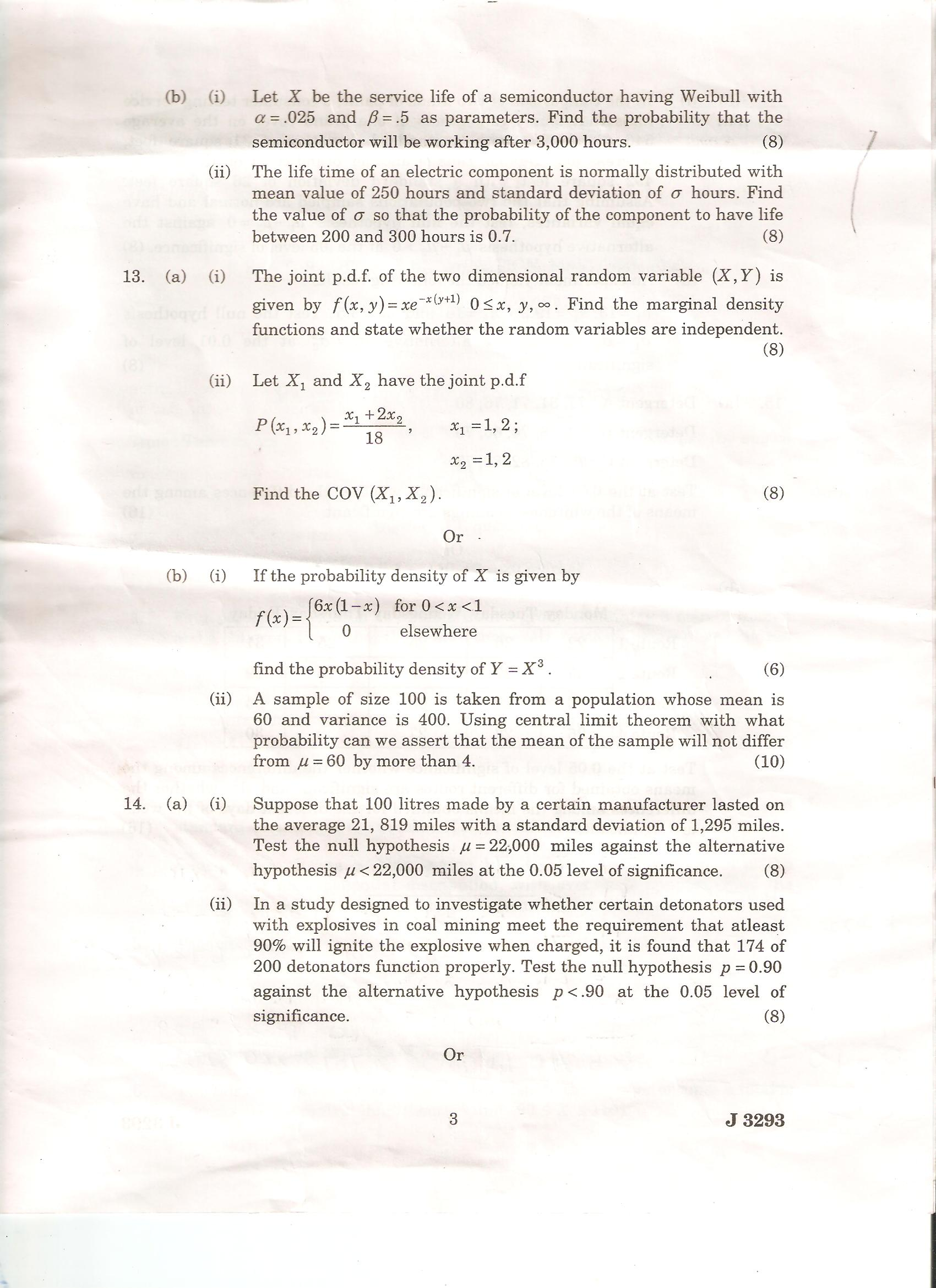 ge2022 total quality management question papers anna university Ge2022 total quality management question papers ge2022 tqm rejinpaulcom provides anna university previous year model question papers for all departments tqm 2011total quality management anna university question paperstotal quality management nov,dec2014.