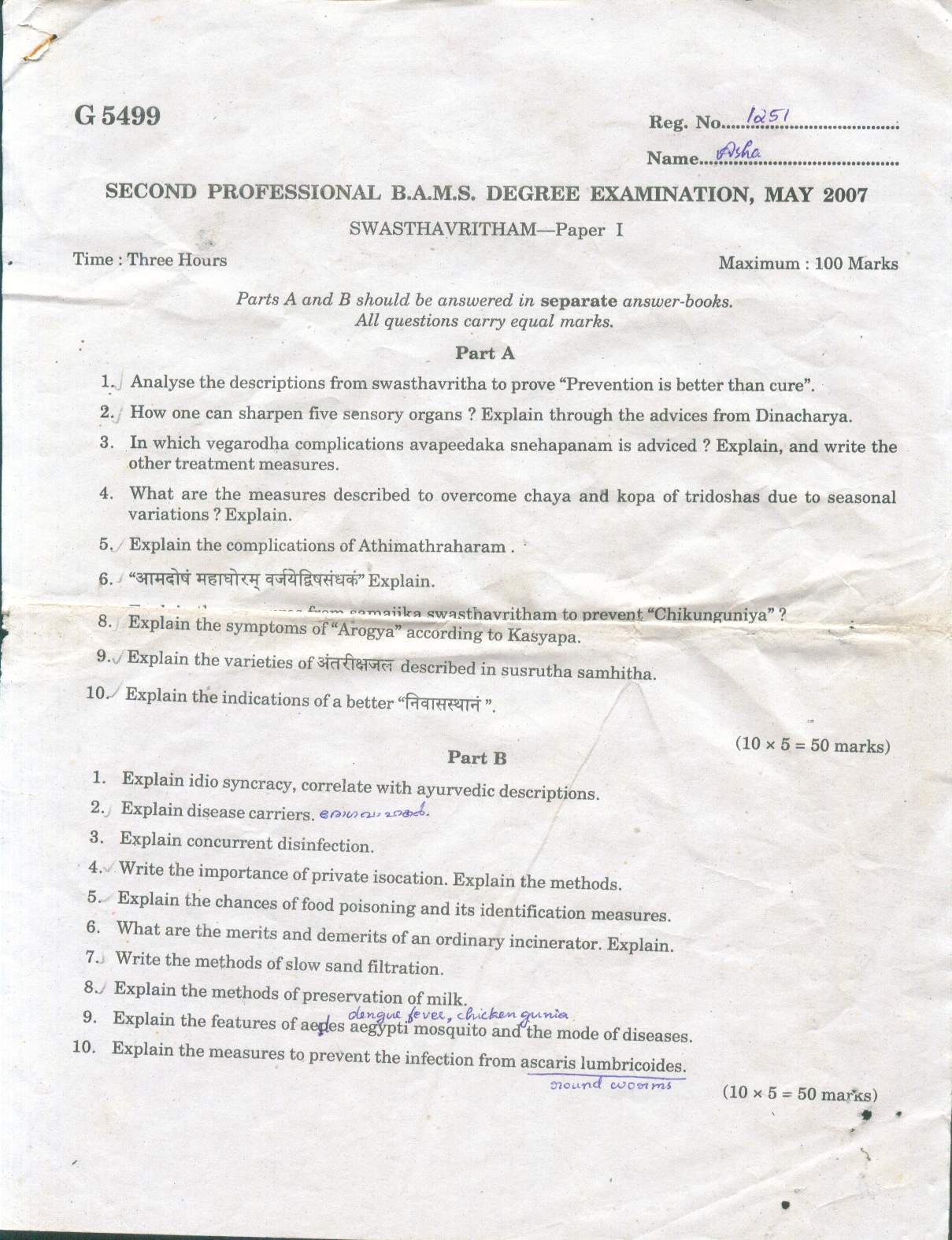 second professional b a m s degree examination  second professional b a m s degree examination 2007 swasthavritham i