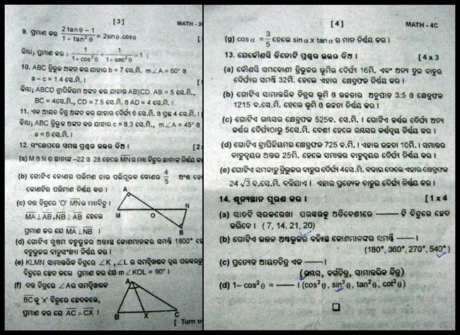 9th class math solution pdf science group