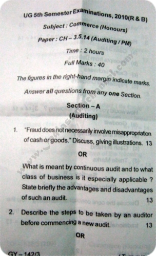 previous entrance question papers