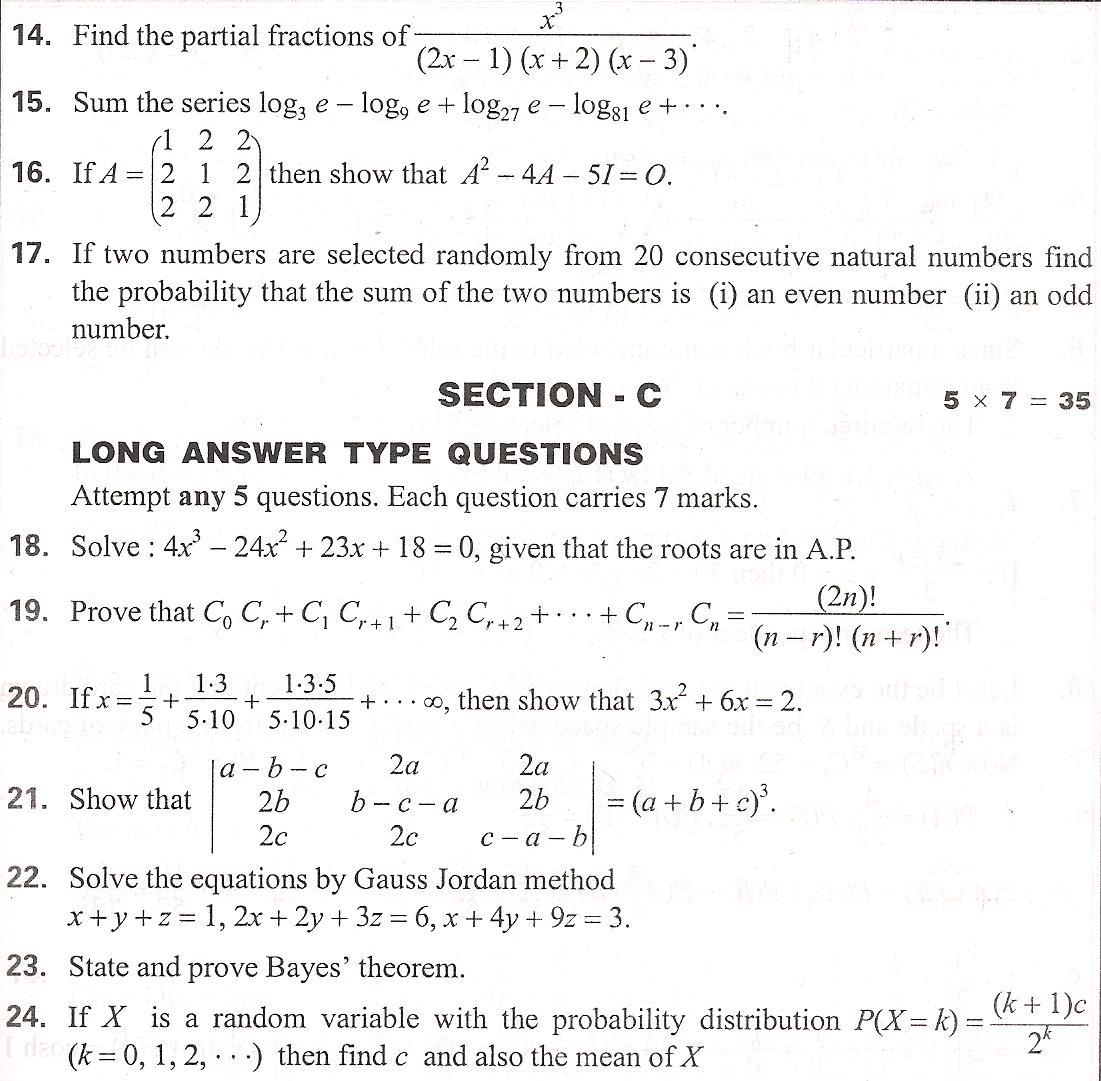 intermediate examination model papers