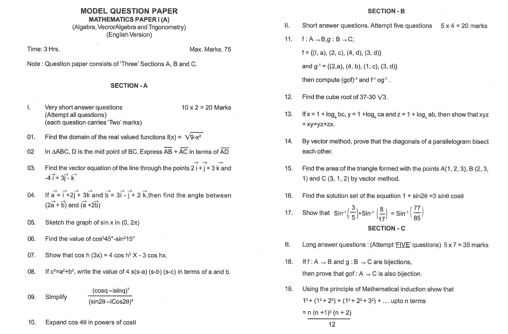 Andhra pradesh state mathematics i a state syllabus intermediate side 2 download return to question paper search malvernweather Images