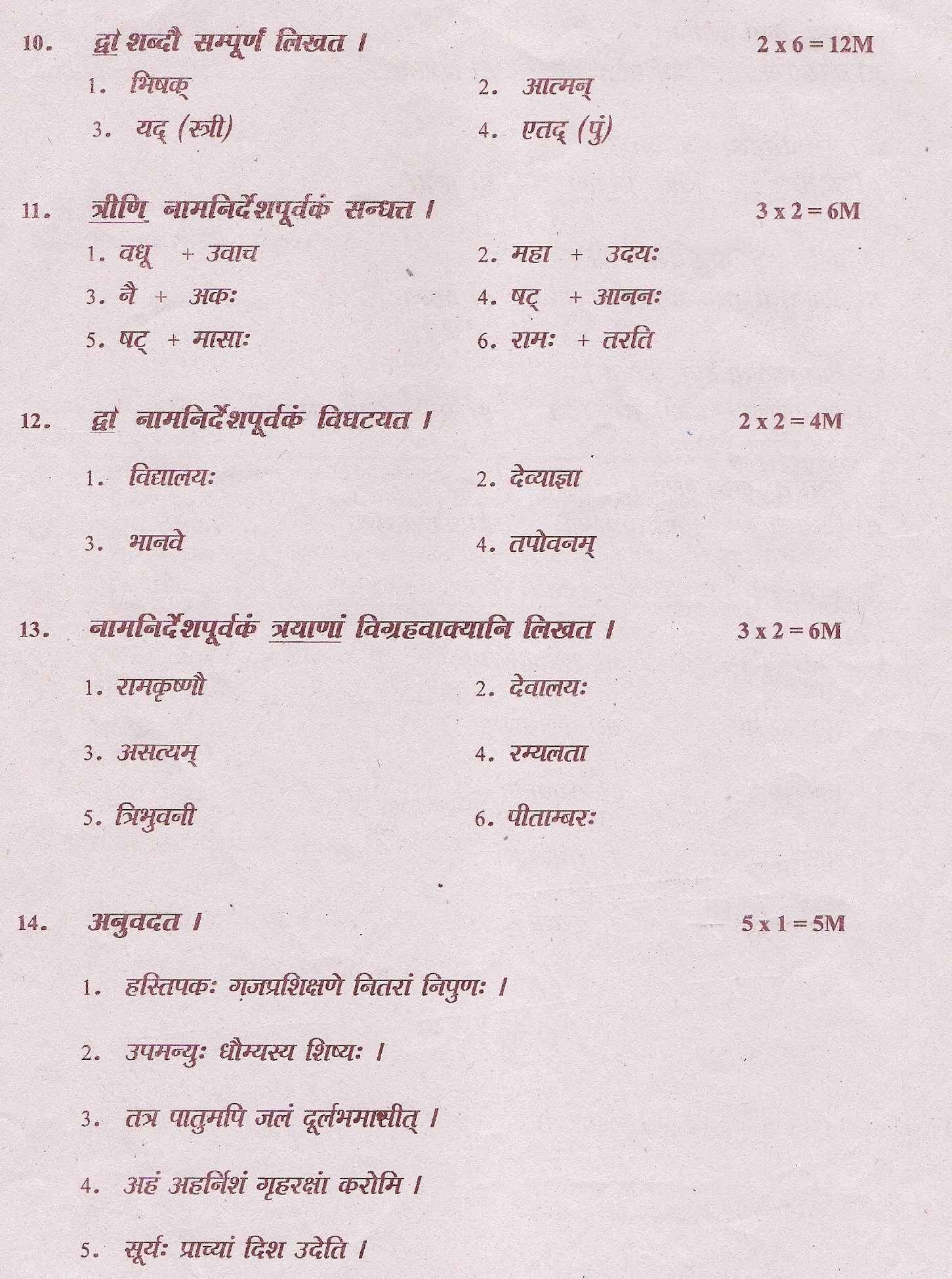 ap intermediate model papers 2010 Scert kerala 9th standard model papers 2019, orukkam kerala standard 9th model papers, scert kerala 9th standard previous papers 2019, orukkam kerala standard 9th.