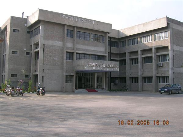 Front view of Computer (CSE) Block