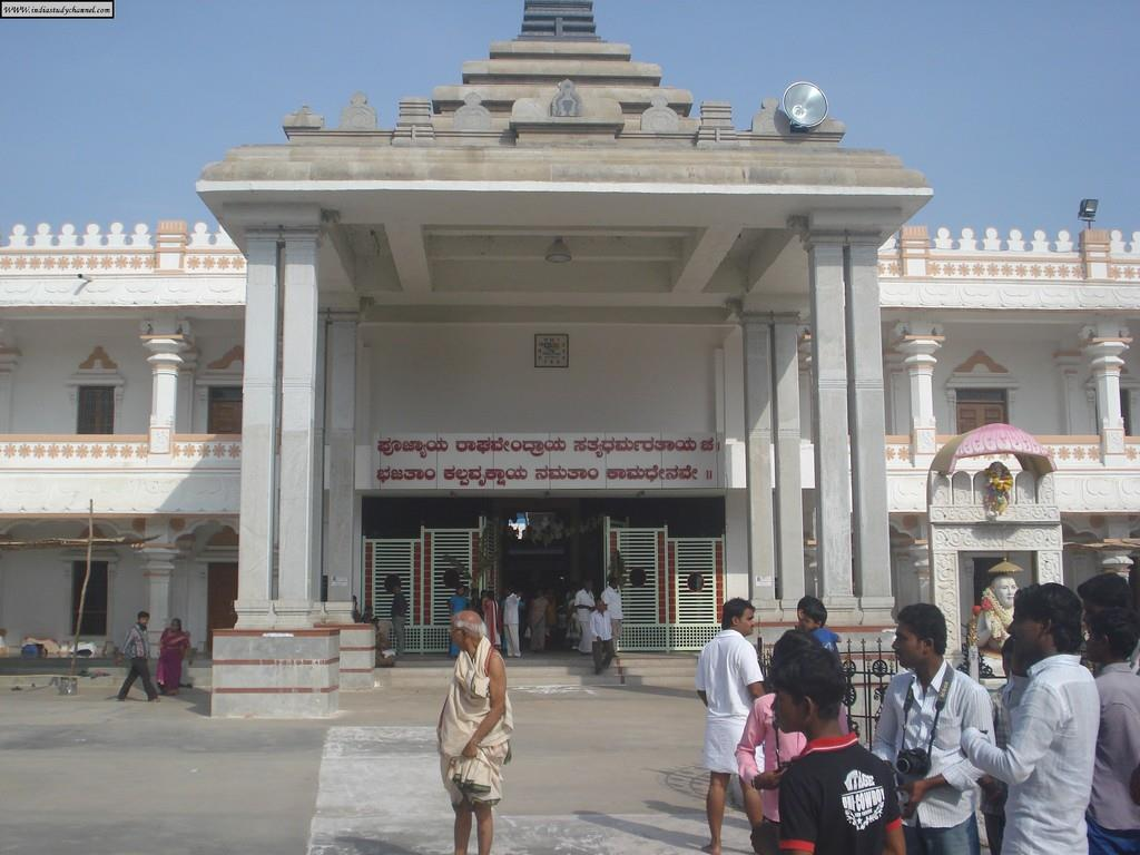 Mantralaya Entrance