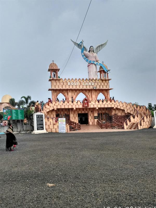 Holy Land (Replica of Holy Land of Israel), Pinakadimi, Eluru, West Godavari District, A.P.