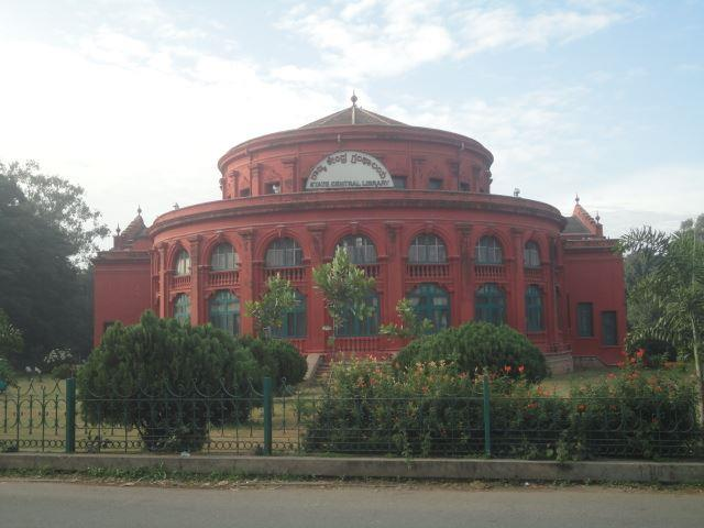 The back of Seshadri Iyer Memorial Library in Cubbon Park
