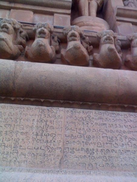 Tamil inscription on the pillars at Brihadeeshswara Temple, Tanjavur.