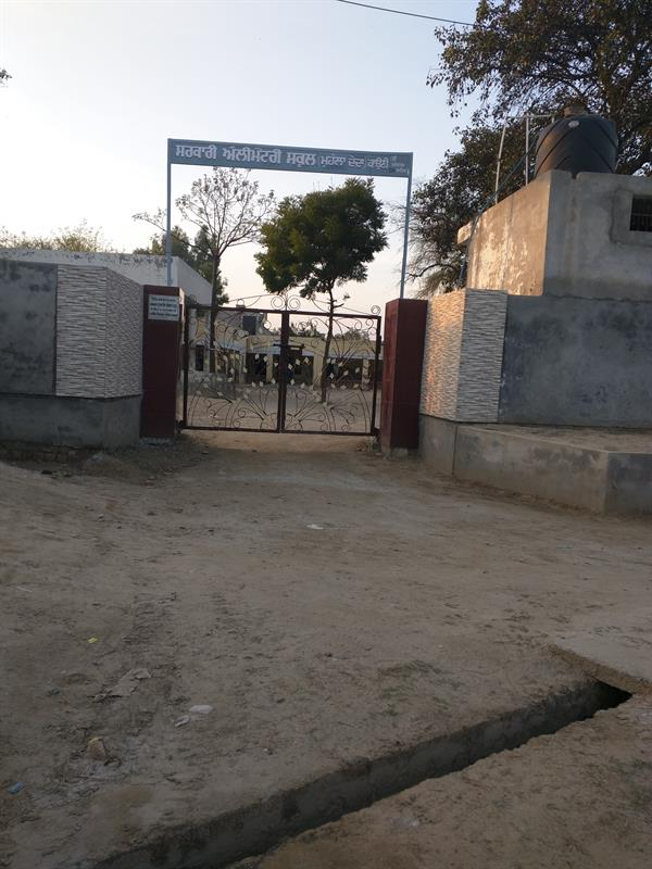Government Elementary School, Kauni
