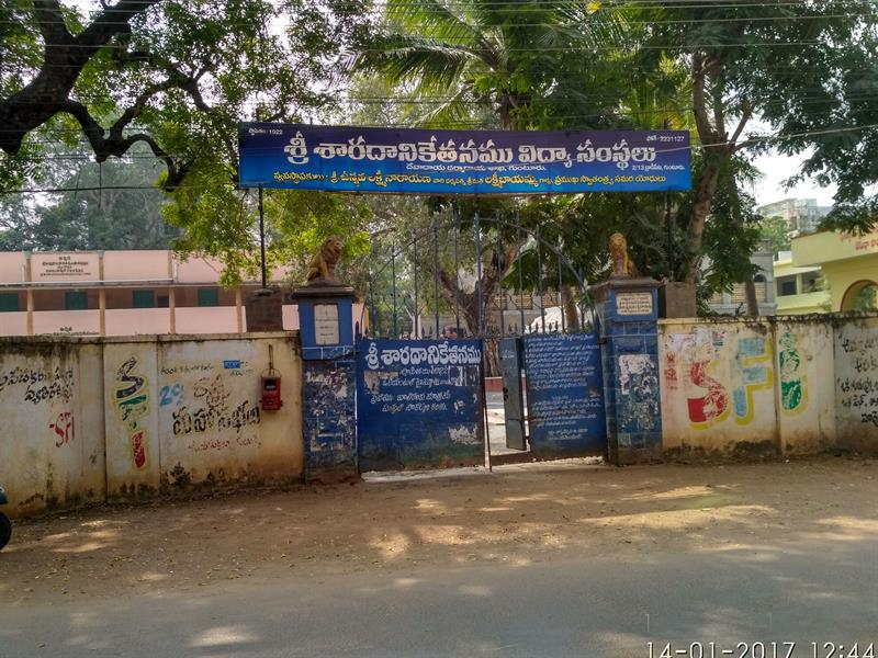 Sarada Nikethanam-Oriental High school and College for Women, Guntur