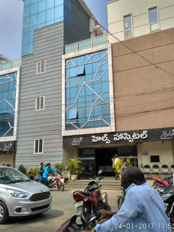 Help corporate Hospital in Arundal pet, Guntur