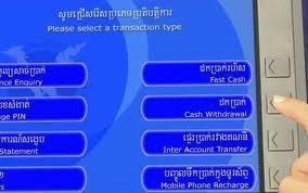cash amount
