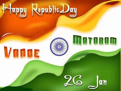 Republic Day India speech for school and college students Important Days