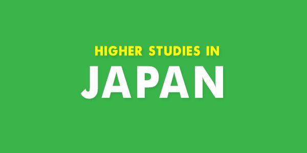 Higher studies in Japan