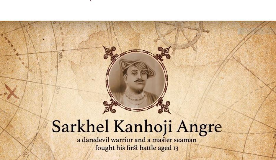 Admiral Kanhoji Angre image