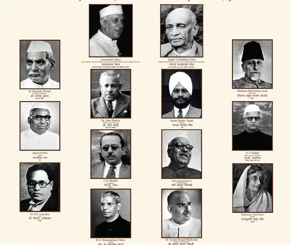First Union Cabinet of India