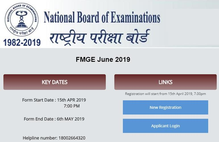 FMGE 2019 NBE Medical Graduate screening test
