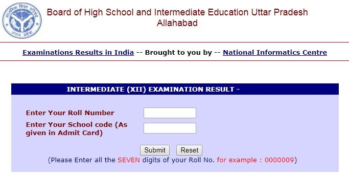 UP Board Exam result 2019 - how to check it?