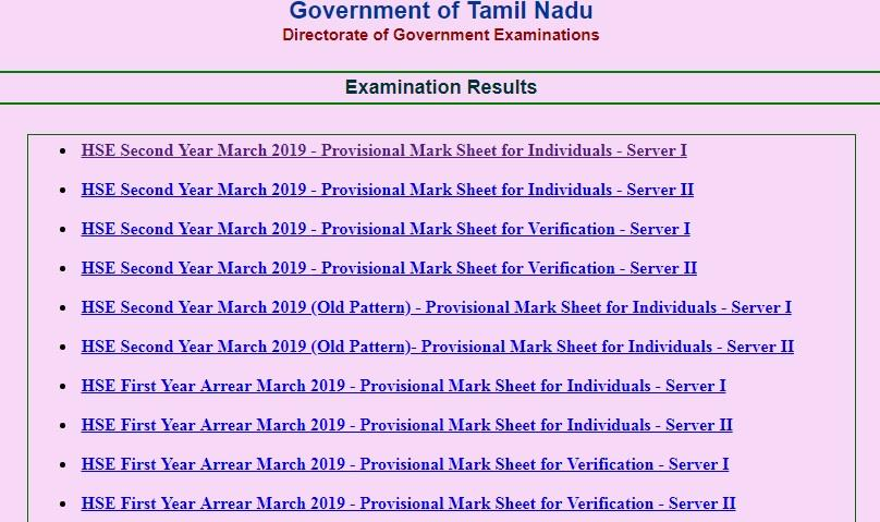 TN HSE exam result 2019 and Provisional Mark sheet