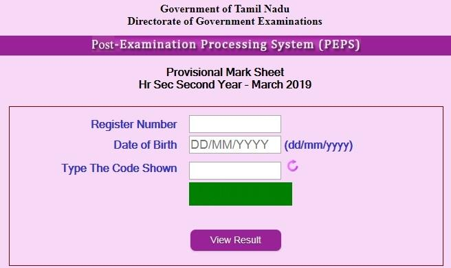 TN HSE 2019 Provisional Mark sheet 2