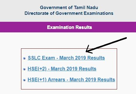 TN 10th exam result 2019 March