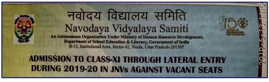 NVS JNV Class XI Admissions 2019 Banner