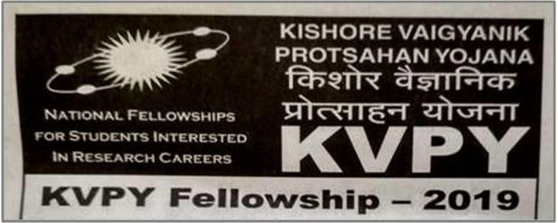 KVPY Fellowship 2019 Advt.