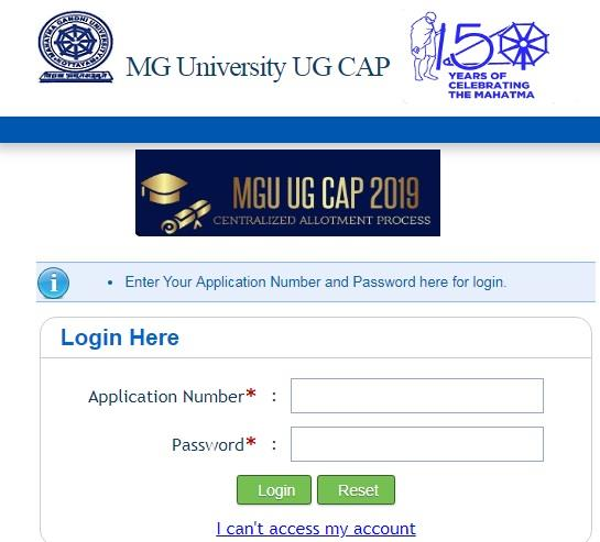 MG UniversityUG CAP 2019 application and allotment results