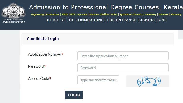 KEAM 2019 Entrance Scores released for Engineering n Pharmacy check Candidate Portal CEE