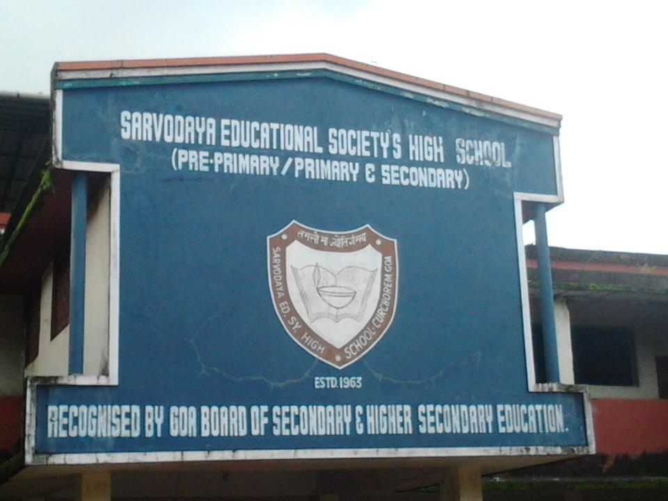 The Sarvodaya Educational Societys High School, Curchorem Goa