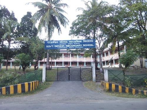Image of GSSS Tusnabad South Andaman
