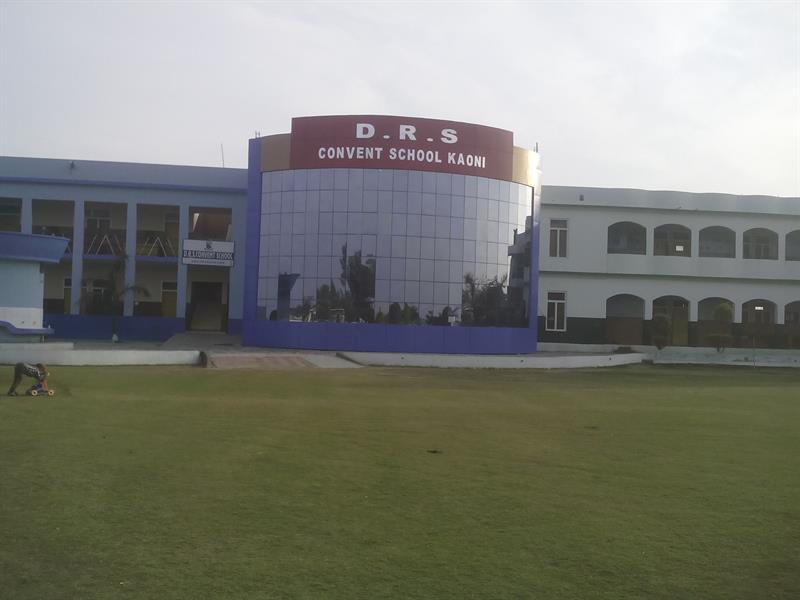 The front view of D.R.S. Convent School Kaoni