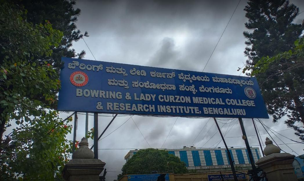 Bowring & Lady Curzon Opd Hospital